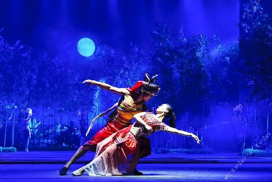 Hangzhou - The Romantic Show av...