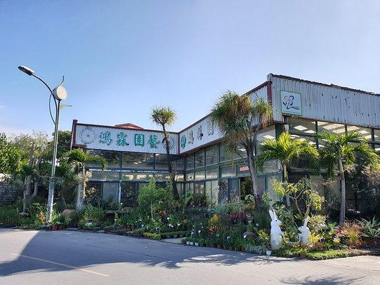 Hong Lin Garden
