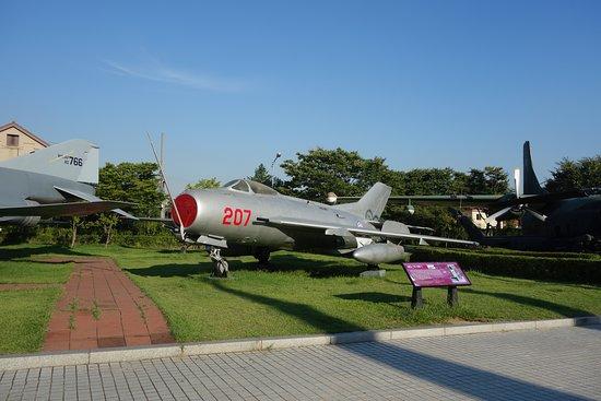 한국 전쟁 기념관