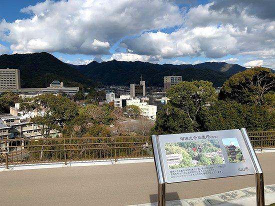 Kameyama Park