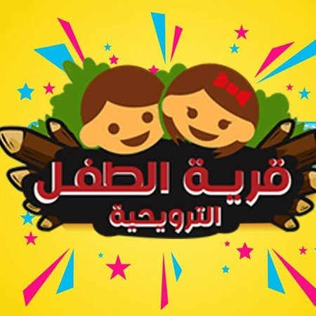 Farwaniya, Kuwait: This is the logo of the company