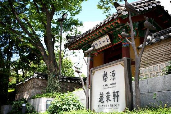 Nakwon (Korean restaurant)