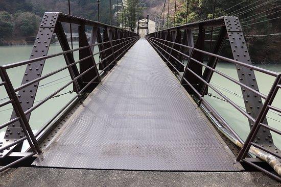 Ichiyo Suspension Bridge