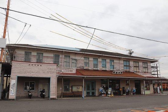 Shin-Kanaya Station Station Bldg.