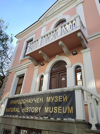 Natural History Museum Burgas