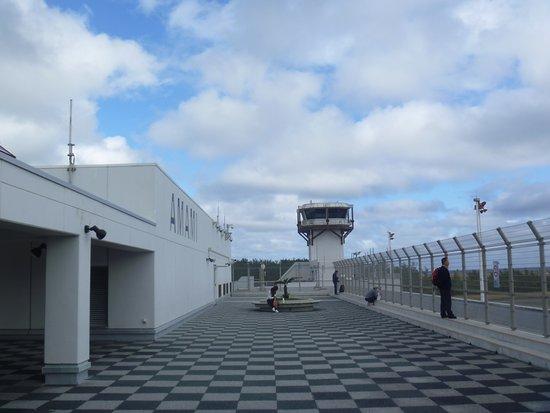 Amami Airport Visitors Deck
