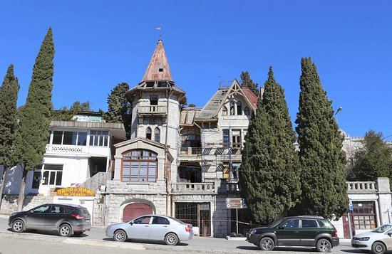 Villa Kseniya
