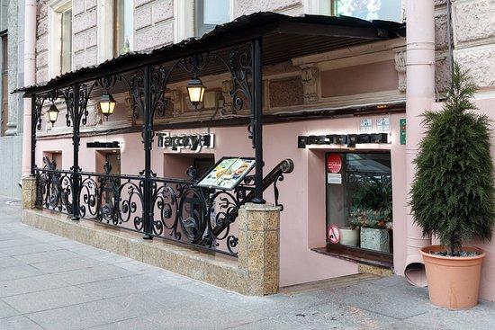 Ресторан Тархун