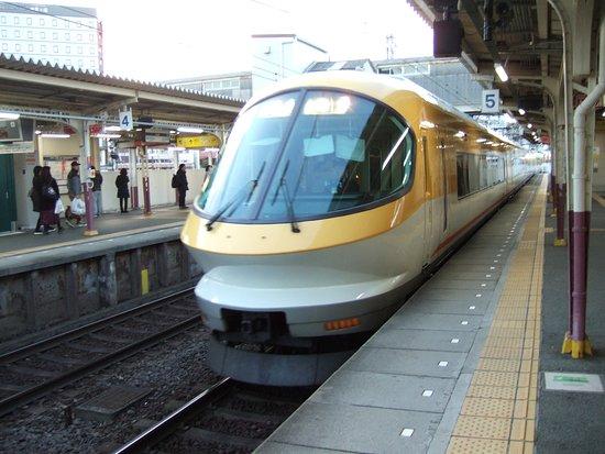 Kintetsu Corporation