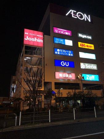 Aeon Mall Dainichi