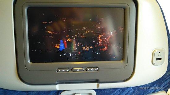 Azerbaijan Airlines: Медиацентр