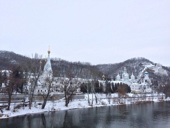 Sviatohirsk, ยูเครน: Святогорская Успенская лавра