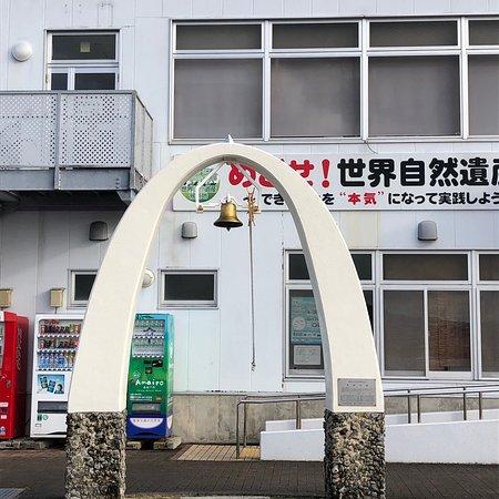 Kofuku no Kane