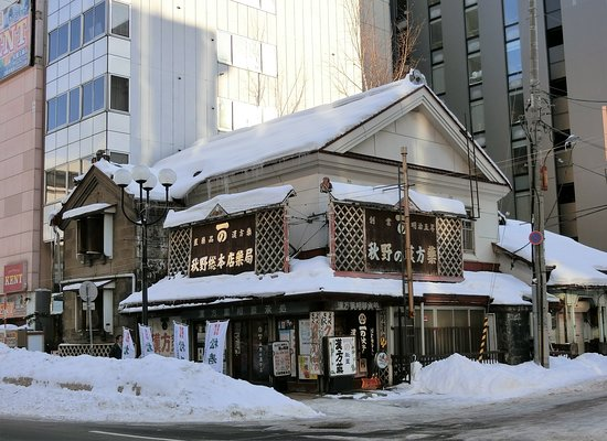 Akino Sohonten Pharmacy