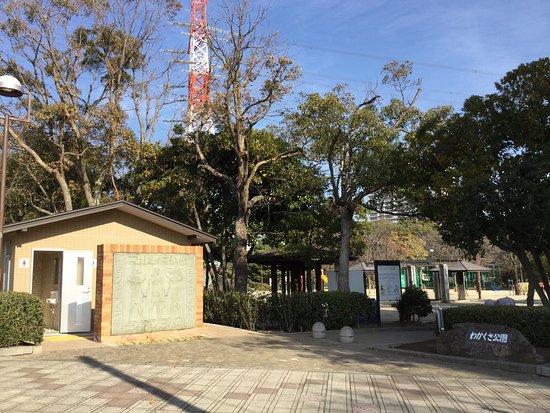 Wakakusa Park