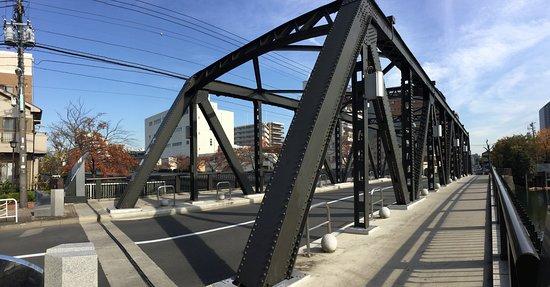 Koto, Japão: 大栄橋