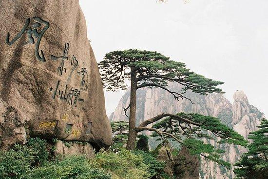 3-dagers privat tur til Huangshan...