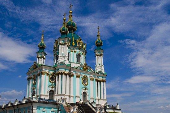 Three Cities Of Ukraine: 9-day tour...