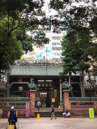 Tin Hau Temple 사진