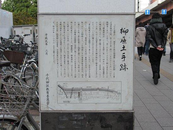 Yanagihara Doteato