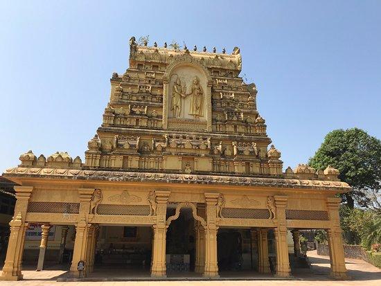 Hosanadu Annapoorneshwari Temple