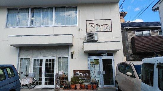 Tenpaku, Japão: おちゃや