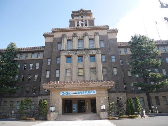 市役所 名古屋