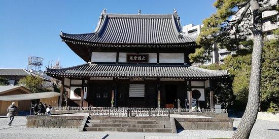 Zuisho-ji Temple