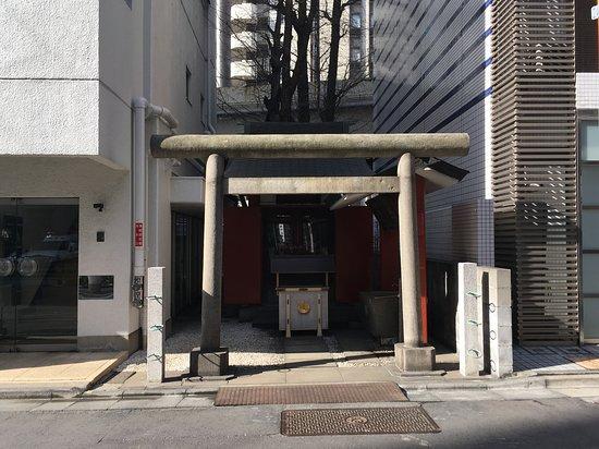 Ohara Inari Shrine