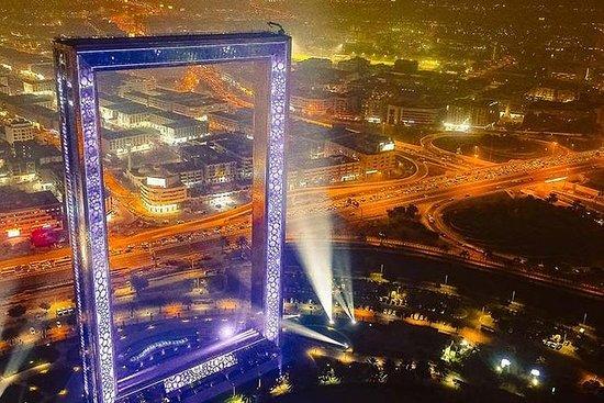 Cadre de Dubaï