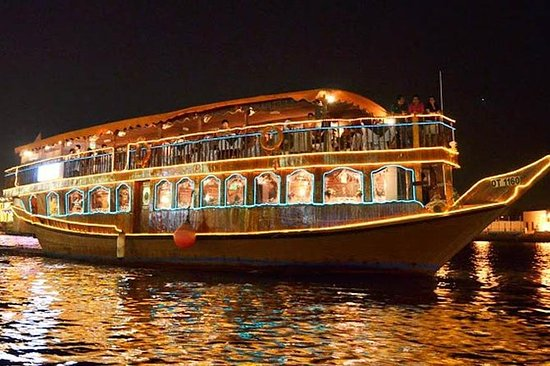 Dhow Creek Dinner Cruise