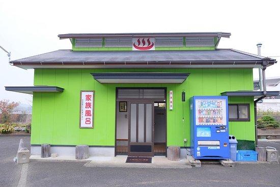 Iki, Japan: 家族風呂は別棟。