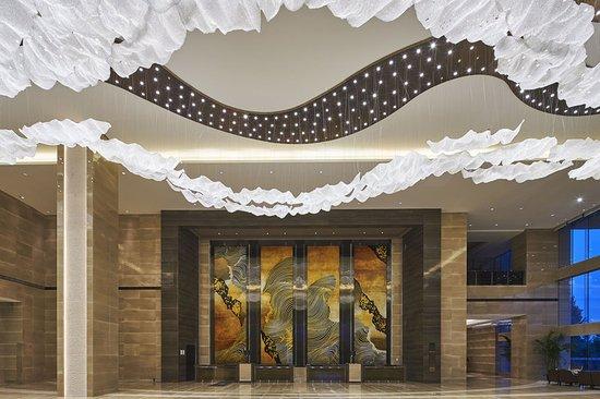 Chuzhou, Cina: Lobby