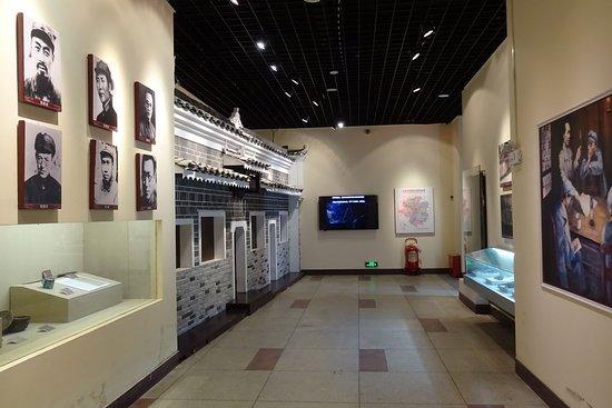 凯里民族博物馆