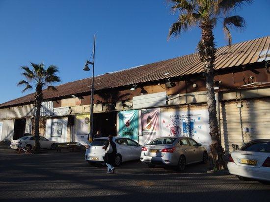 The Israeli Childhood Museum