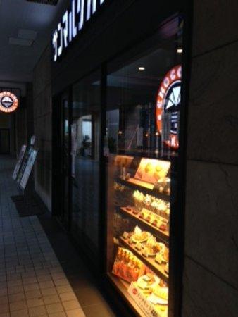 サンマルクカフェ スフィアタワー天王洲店, 店舗外観の様子