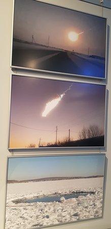 Moscow Planetarium: Московский Планетарий, зал № 2 Музея Урании (19 января 2019 года)