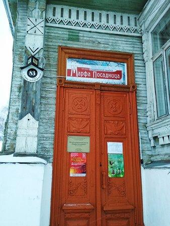 Marfa Posadnitsa Museum