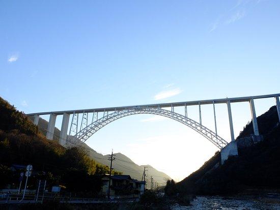 Hiroshima Sky Arch