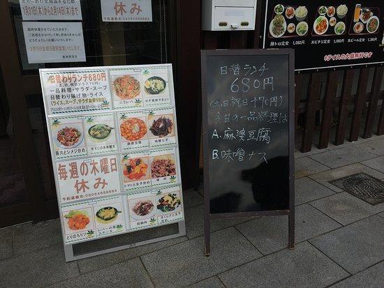 Kudamatsu Photo