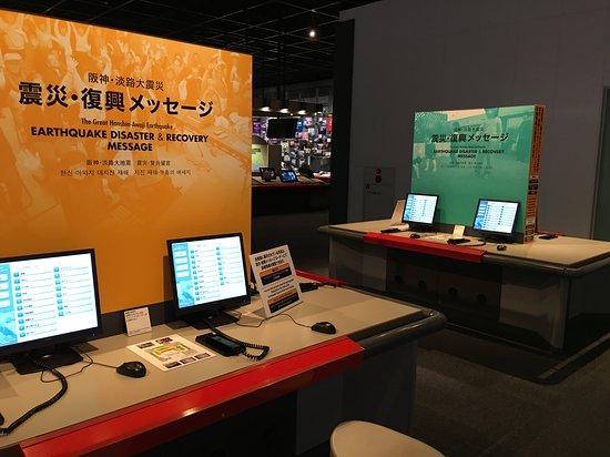 Multi-media info terminals