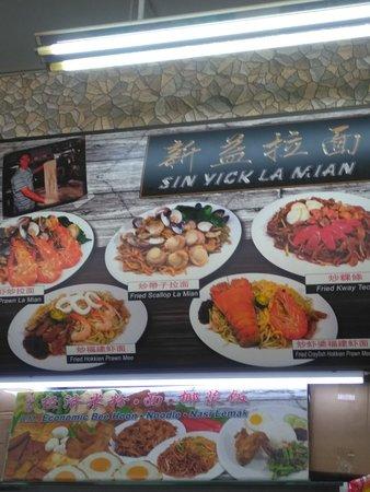 Sin Yick la Mian