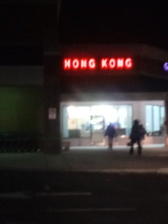 Hong Kong Restaurant Wilson Restaurant Reviews Photos Phone