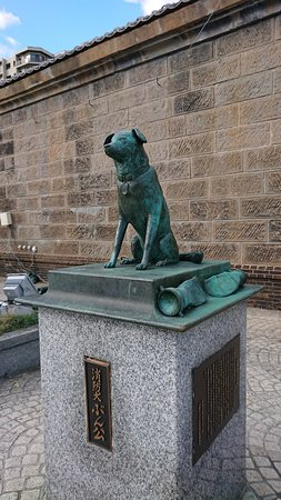 Firefighter Dog Bunko Statue