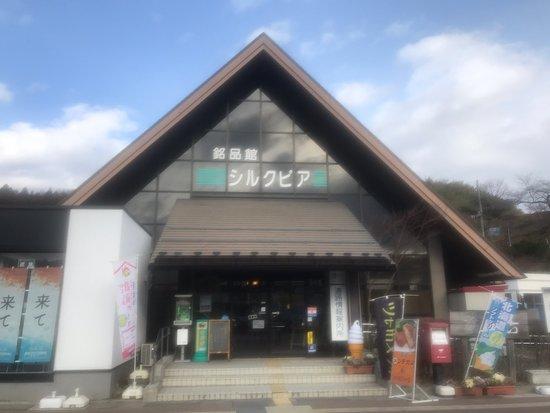 Kawamata Michi-no-Eki