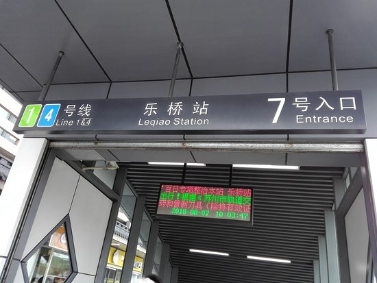 Can reach this mall by subway
