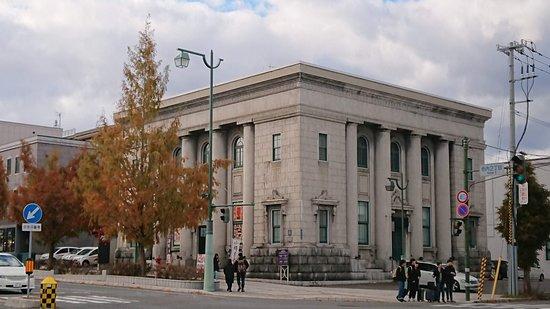 Former Yasuda Bank Otaru Branch