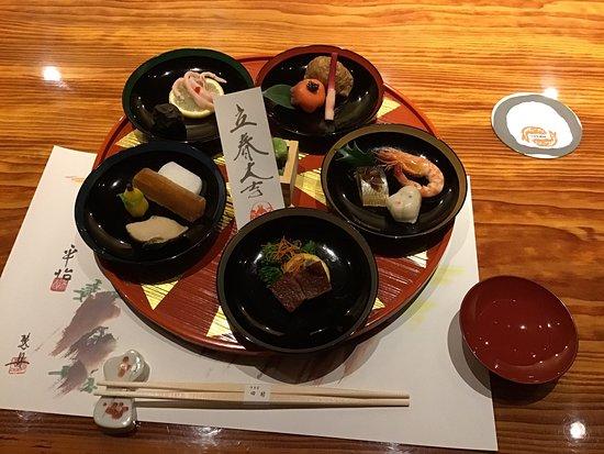 Tsukiji Tamura, Tsukiji: 1月19日の懐石「小浜」のお品書きと先付けです。