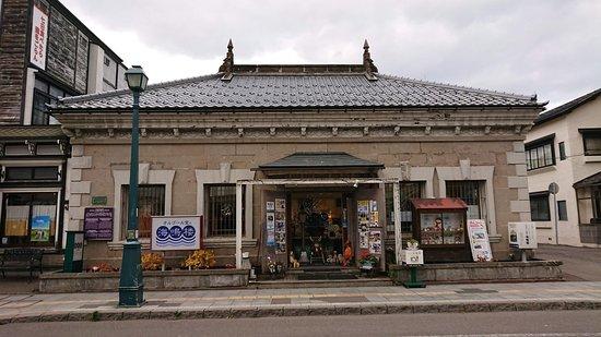 Kaimeiro