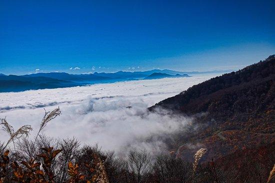 Iiyama, Giappone: 大神楽展望台:雲海